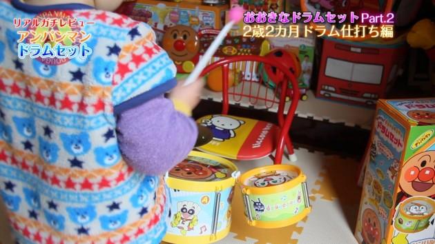 【RV】ドラムセット試打編.Still014