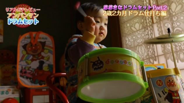 【RV】ドラムセット試打編.Still012